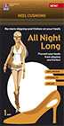 All Night Long -Heel cushions